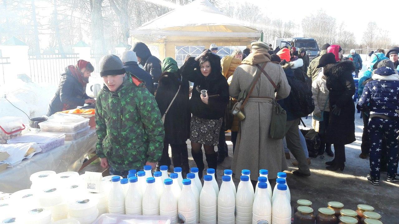 Праздник в селе Бородино