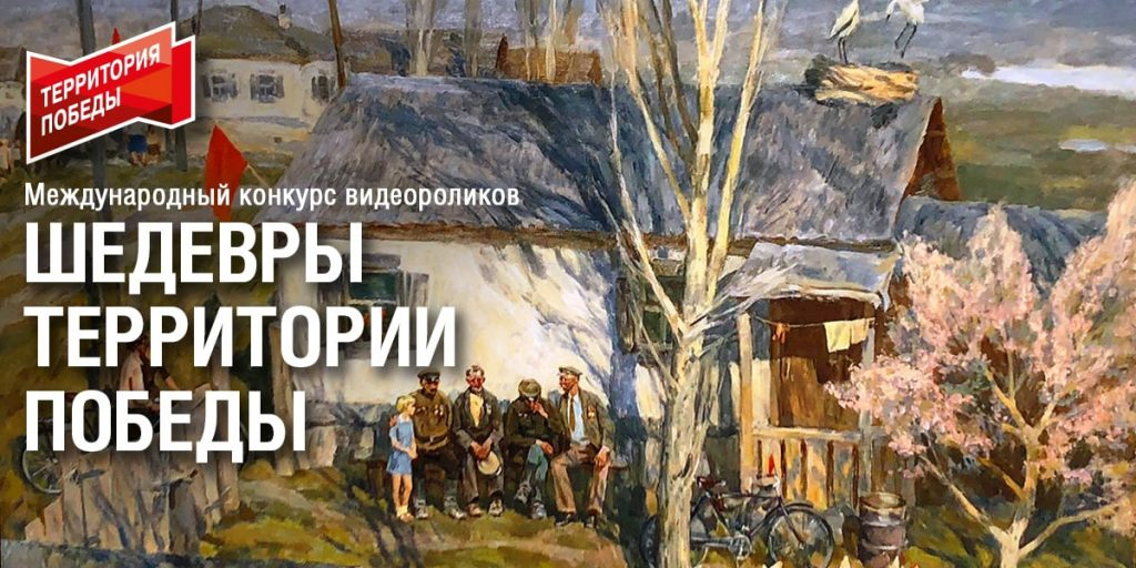 Поддержим Родной Бородинский музей!